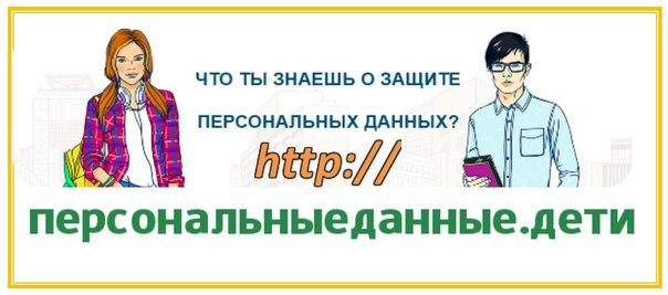 http://www.murom.vladizbirkom.ru/subdmn/territory/uploads/14/images/personadjandeti.jpg